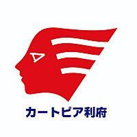 (株)気仙沼商会 カートピア利府セルフ