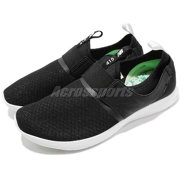 WL415SK D 寬楦頭 CUSH 緩震中底 舒適推薦鞋款 記憶鞋墊 WL415