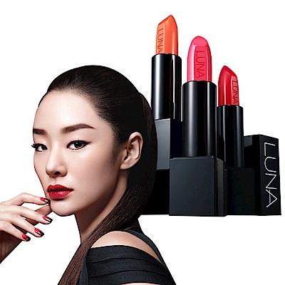 含玻尿酸、維生素E等高保濕成分 雙唇持久滋潤、色澤鮮艷飽滿韓國知名服裝設計師KYE聯名限定版包裝(玫瑰、酒紅)