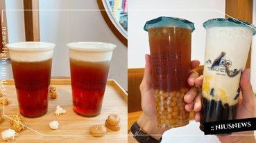 珍煮丹復刻「雪霜紅茶」有爆米花香!夏末期間限定新品+三款隱藏版飲料推薦