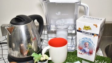 EONplus 意恩 健康活水壺。輕鬆將自來水秒變礦泉水。高科技ICP水質分析,通過56道特殊加工工藝,模擬天然泉水形成過程。過濾水經過加熱煮沸後即可直接飲用,超方便!租屋/小資族最愛