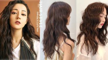 迪麗熱巴「微濕捲髮」熱議!2020捲髮髮型圖鑑,雲朵燙浪漫,漣漪燙短髮&細軟髮都駕馭