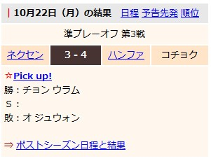 20181022_A.jpg