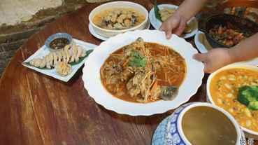 台南餐廳|筑馨居 一場與老厝、老物的懷舊古風盛宴!