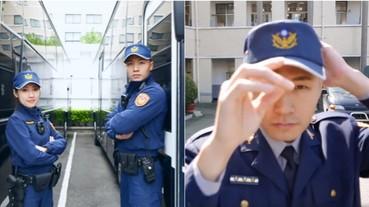 帥警詳細解說!警察全新形象出爐 警政署:「年底有望穿上新制服」