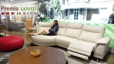 (家具)義大利全牛皮LORENZO羅蘭索電動沙發,專利軟墊舒適耐用,現代USB充電插座更實用~