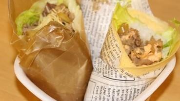牛肉飯同可麗餅你都見過,咁兩樣加埋一齊又有無得諗呢?
