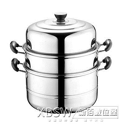 不鏽鋼大蒸鍋三層加厚家用蒸籠蒸格特厚湯鍋火鍋雙層