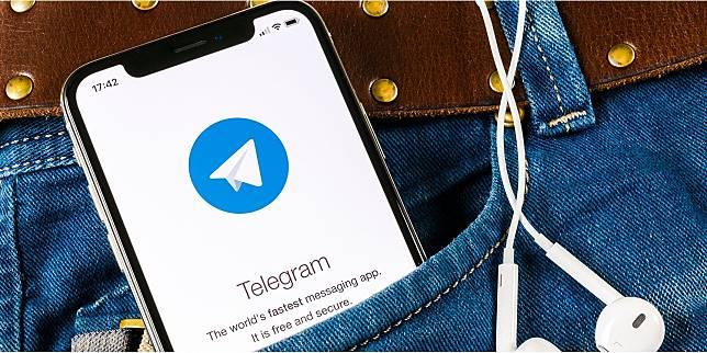 Telegram Tuduh Tiongkok Jadi Otak Intelektual Serangan DDoS