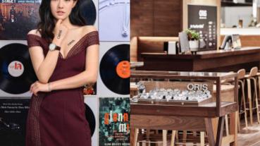 ORIS全球首間「Watch & Coffee」複合式概念店開幕!陳語安性感站台漫談時間哲學