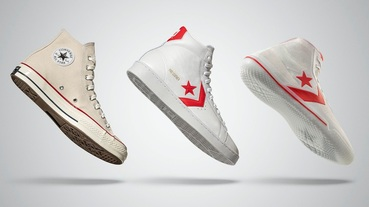 新聞分享 / 跨世代全明星陣容!Converse Chuck 70、Pro Leather、All Star Pro BB 組成 All Star Pack