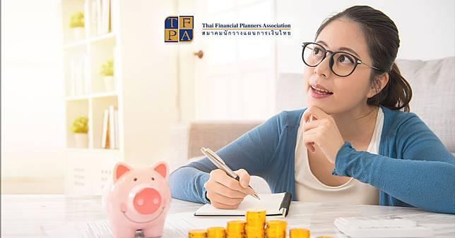 """""""5 แผนการเงิน""""...ที่ควรคิดสำหรับชีวิต 'เริ่มทำงาน'"""