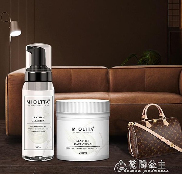 侈品包包清洗護理真皮衣皮具保養油去污液擦沙發神器皮革清潔劑
