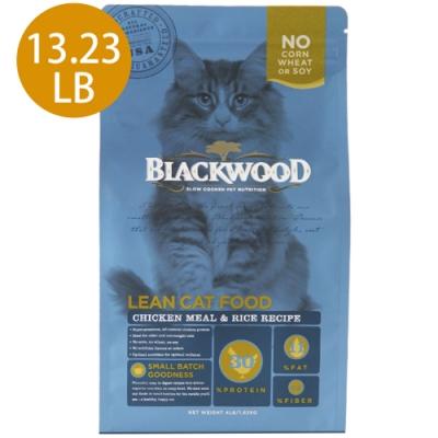 Blackwood柏萊富-特調成貓低卡配方(雞肉+糙米)13.23LB