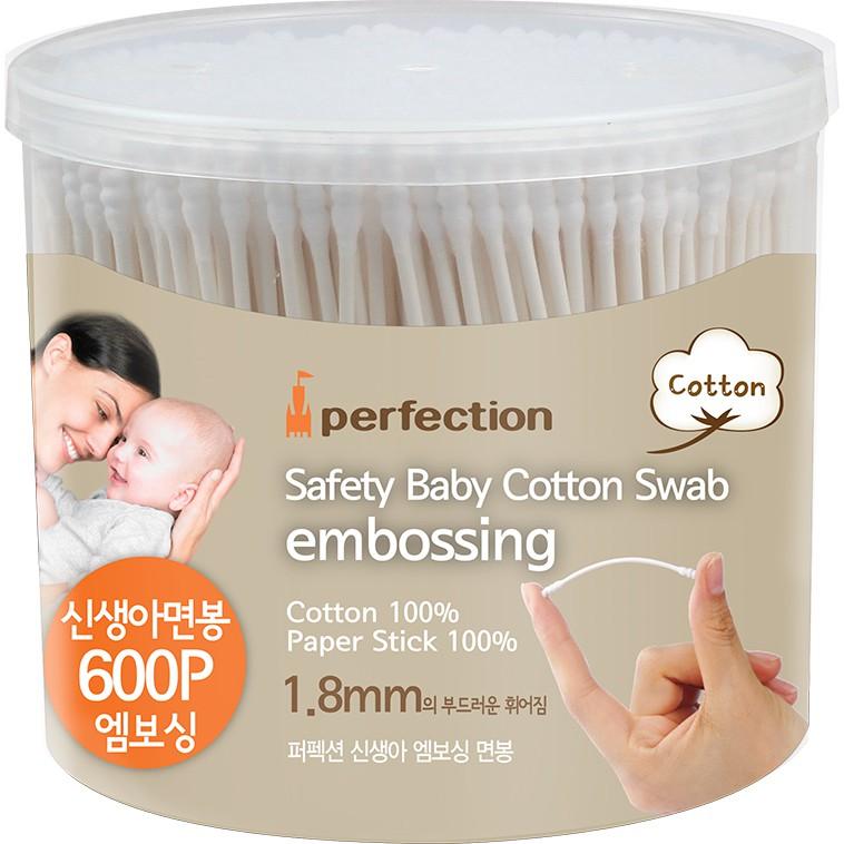 韓國【perfection】嬰幼兒專用細軸棉花棒(600支)棉花棒-米菲寶貝
