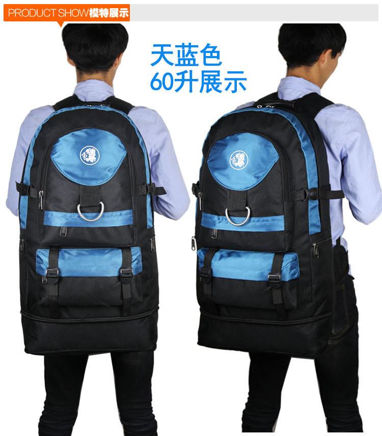 大容量旅游包徒步戶外登山包背包旅行包雙肩包男女50升可擴容60升 wd 交換禮物
