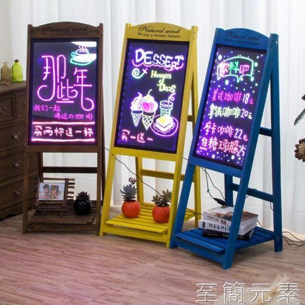 led電子熒光板廣告板髮光小黑板店鋪用廣告牌展示牌銀光手寫字板WD 至簡元素