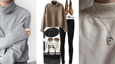 冷氣團來吧~小編好期待每天穿著高領毛衣,打扮時髦出門呢!