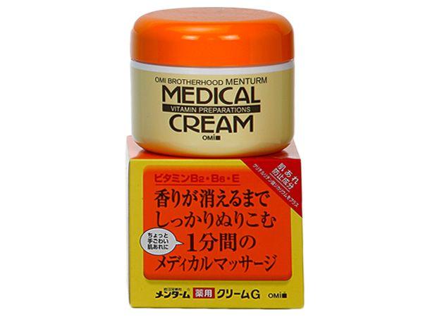 OMI 近江兄弟~維他命潤澤護手霜(145g)【D454815】,還有更多的日韓美妝、海外保養品、零食都在小三美日,現在購買立即出貨給您。