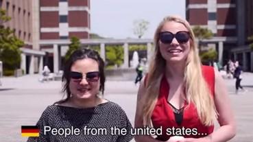 各國留學生評價美國人:總是在吃、很吵