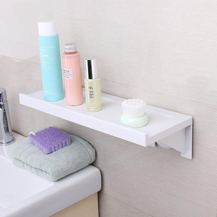 收納置物架 家居用品廚房衛生間用具收納置物架生活日用品小百貨家庭日常居家