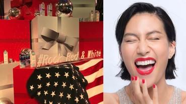 年末派對露出大黃牙超糗!《Crest亮白牙膏》打造最適合紅唇的鑽白齒