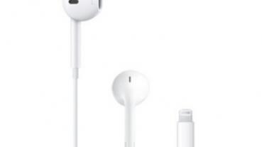 郭明錤:iPhone 12 可能將取消附送 EarPods 有線耳機