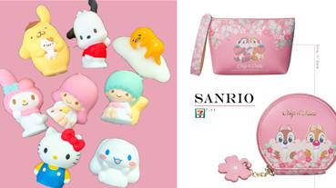 7-11推「三麗鷗玩偶」!8款造型,加碼推出櫻花季限定奇奇蒂蒂預購
