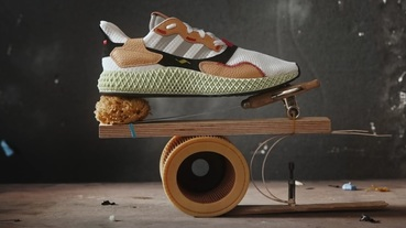 新聞分享 / adidas Originals by Hender Scheme ZX 4000 4D 科技之作打破慣例