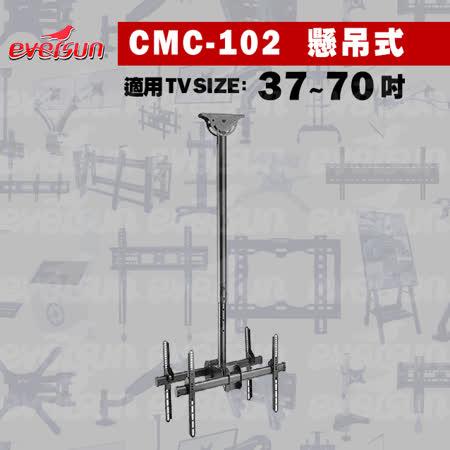適用於37~70吋顯示器 最大承重:45kg(單頻) 背板尺寸:680.0×435.0mm VESA:200×200mm~600×400mm