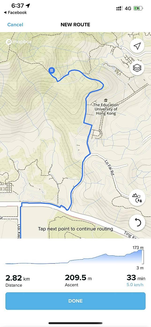 專用App提供路線規劃功能,手錶會在偏離航道時作出提示。(互聯網)