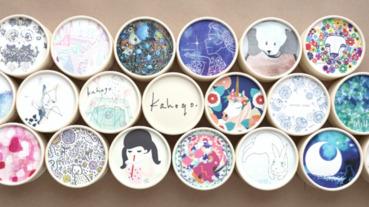 日本香皂 kahogo soap 包裝盒太美讓人好想收集 越洗越開心