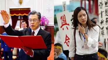 《國際橋牌社》5大看點!90年代的台灣故事,政治、愛情都精彩,台劇越來越敢拍!