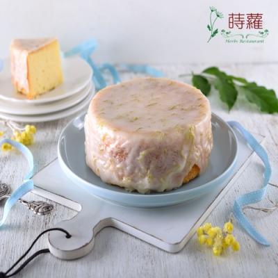 蒔蘿香草檸檬磅蛋糕 6吋 (450g±4.5%) x2個