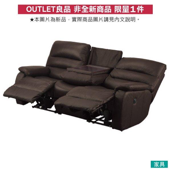 ◎(OUTLET)全皮3人用頂級電動可躺式沙發 BELIEVER DBR 福利品 NITORI宜得利家居。居家,家具與寢飾人氣店家宜得利家居的沙發.沙發床.個人椅、可躺式沙發有最棒的商品。快到日本NO