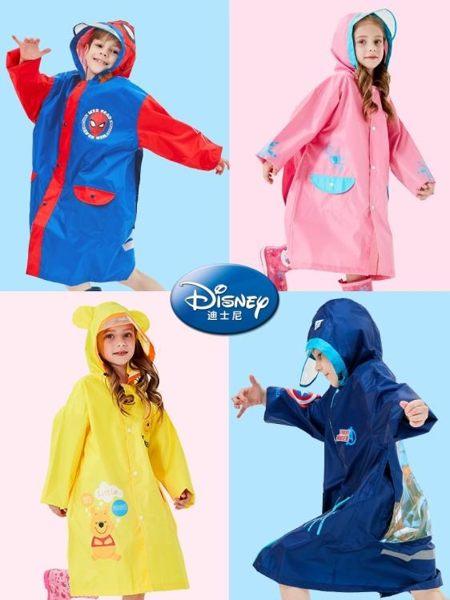 雨衣迪士尼兒童雨衣男女童幼兒園寶寶大書包位防水拉鏈小孩學生雨披 非凡小鋪