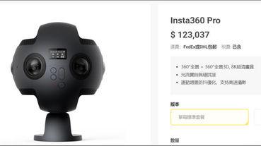 台灣製造 Rogy 360 全景攝影機 開箱,搭載六鏡頭、全景拍照、錄影、直播一鍵搞定