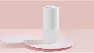 小米米家自動香氛機套裝 推出:充電一次可使用 4 個月,售價約新台幣 345 元
