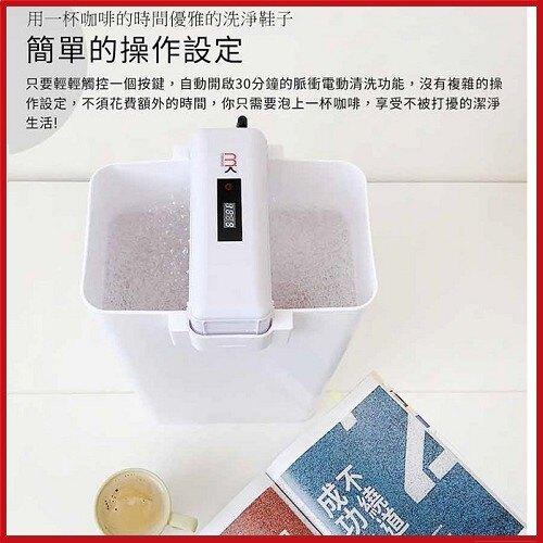 meekee 脈衝電動洗鞋機 MK-UWS02【KK01008】 i-Style居家生活