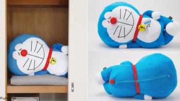 哆啦A夢在壁櫥裡跟你道晚安 玩偶棉被收納組將經典場景神還原