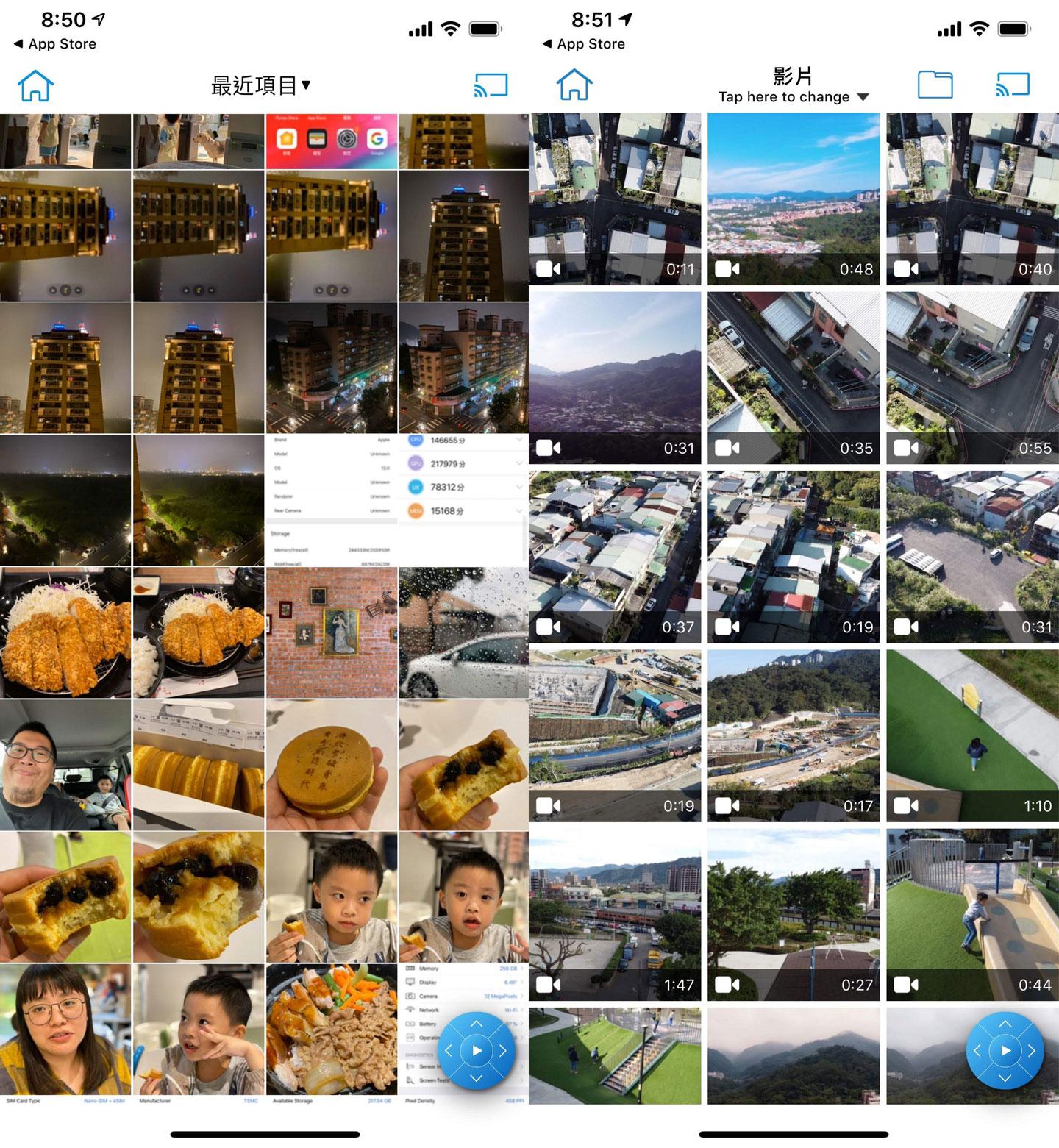 透過 EZCast 應用程式也能將儲存在手機裡的照片和影片直接投放到電視上,以更大的畫面來欣賞。