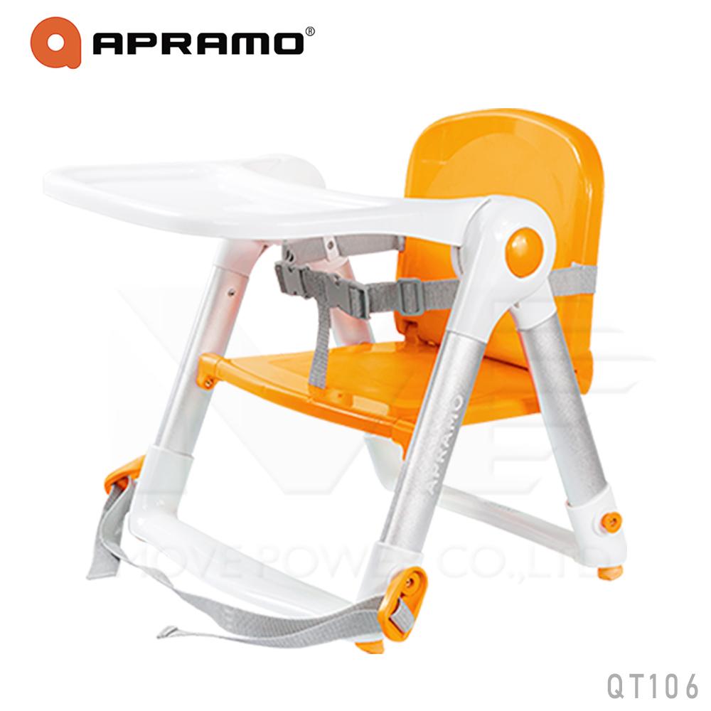 英國《Apramo Flippa》可攜式兩用兒童餐椅(橘色)QT106