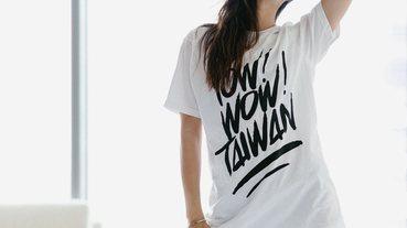 名模演繹 / 混血美女 Melody Yoko Reilly 示範 POW! WOW! Taiwan 特色商品