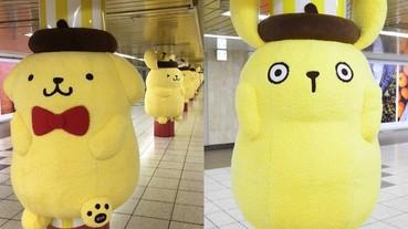新宿站出現一排「布丁狗」大玩偶 11 種可愛表情任你抱!