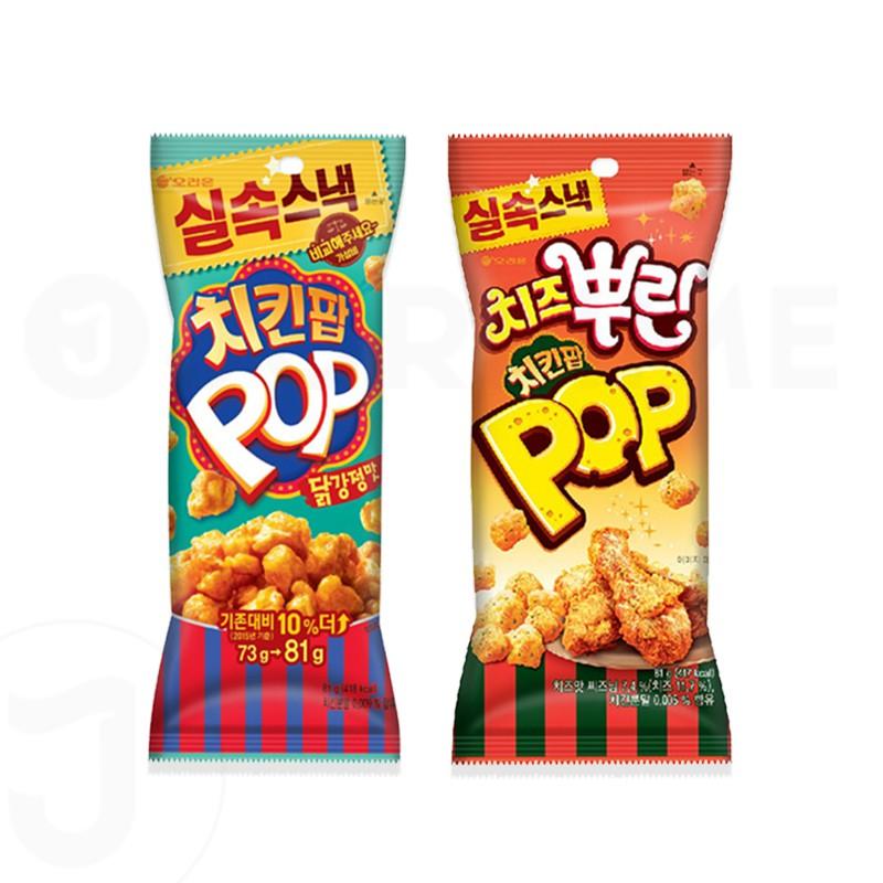 韓國 ORION好麗友 雞米花脆餅 起司炸雞口味 韓式炸雞口味 81g (單包裝) 雞米花 餅乾 韓國零食 脆餅