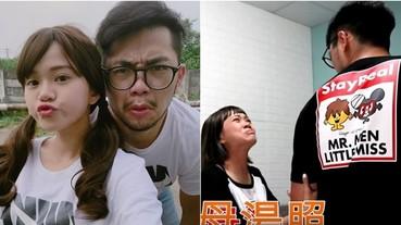 男友崩潰列罪狀!!嬌小網紅「陳彥婷」沉迷八點檔《金家好媳婦》脫序行徑笑噴劇迷