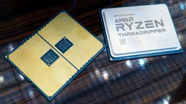 AMD 第二代 Ryzen Threadripper 現身,最高擁有 32 核心 64 執行緒
