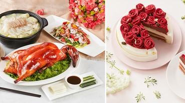 台北必吃的TOP3母親節大餐,經濟美味又好豐盛~
