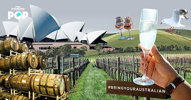 Bring Your Australian ชนชาติแห่งความชิล การแบ่งปัน ความรัก และไวน์รสเลิศ
