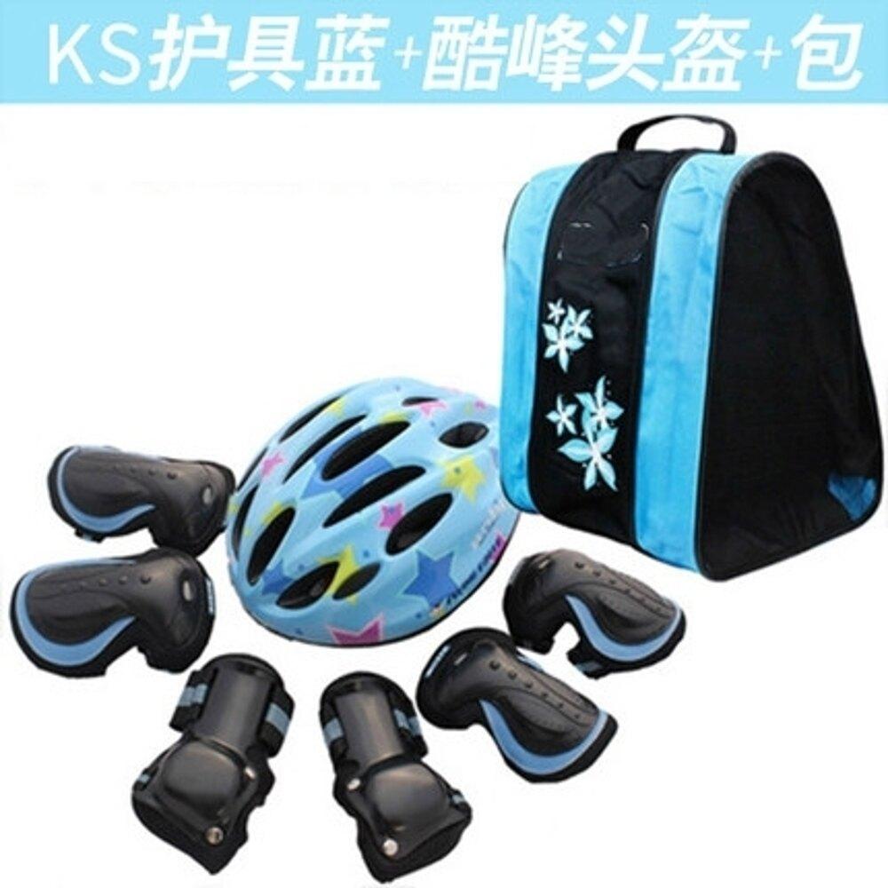 輪滑兒童頭盔護具套裝自行車平衡安全帽子全套滑板旱冰溜冰鞋護膝JD BBJH